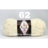 """пряжа alize sal abiye 60 ( ализе сал шал абай ) для вязания элегантных вечерних нарядов, сумочек, кошельков, шалей, нарядных платков неописуемой цветовой гаммы - купить в украине в интернет-магазине """"пряжа-shop"""" 2318 priazha-shop.com 13"""