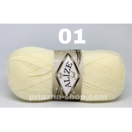 """пряжа alize sal simli 191 ( ализе сал симли ) для вязания вечерних нарядов, шалей, шарфиков, кофточек, свитеров, шапочек шикарной цветовой гаммы - купить в украине в интернет-магазине """"пряжа-shop"""" 2820 priazha-shop.com 18"""