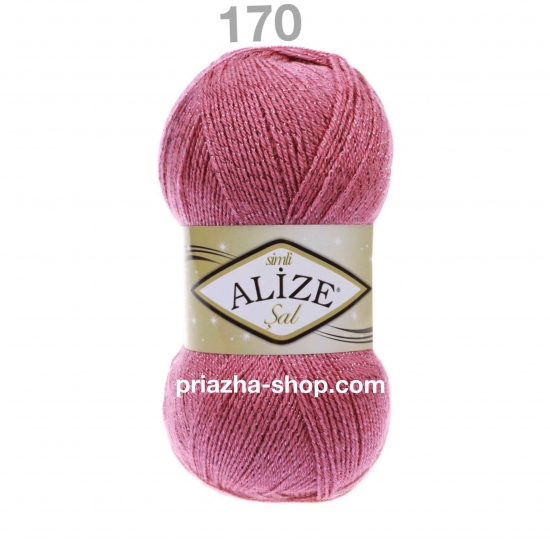 """пряжа alize sal simli 170 ( ализе сал шал симли ) для вязания вечерних нарядов, шалей, шарфиков, кофточек, свитеров, шапочек шикарной цветовой гаммы - купить в украине в интернет-магазине """"пряжа-shop"""" 3691 priazha-shop.com 2"""