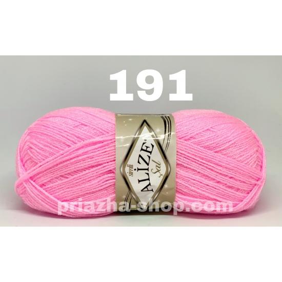 """пряжа alize sal simli 191 ( ализе сал симли ) для вязания вечерних нарядов, шалей, шарфиков, кофточек, свитеров, шапочек шикарной цветовой гаммы - купить в украине в интернет-магазине """"пряжа-shop"""" 2820 priazha-shop.com 2"""