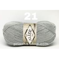 """пряжа alize sal simli 191 ( ализе сал симли ) для вязания вечерних нарядов, шалей, шарфиков, кофточек, свитеров, шапочек шикарной цветовой гаммы - купить в украине в интернет-магазине """"пряжа-shop"""" 2820 priazha-shop.com 21"""