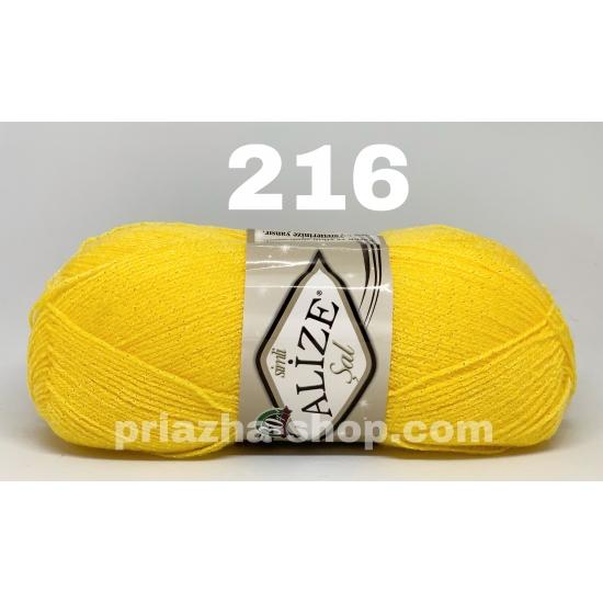 """пряжа alize sal simli 216 ( ализе сал шал симли ) для вязания вечерних нарядов, шалей, шарфиков, кофточек, свитеров, шапочек шикарной цветовой гаммы - купить в украине в интернет-магазине """"пряжа-shop"""" 2819 priazha-shop.com 2"""
