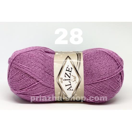 """пряжа alize sal simli 28 ( ализе сал шал симли ) для вязания вечерних нарядов, шалей, шарфиков, кофточек, свитеров, шапочек шикарной цветовой гаммы - купить в украине в интернет-магазине """"пряжа-shop"""" 2826 priazha-shop.com 2"""