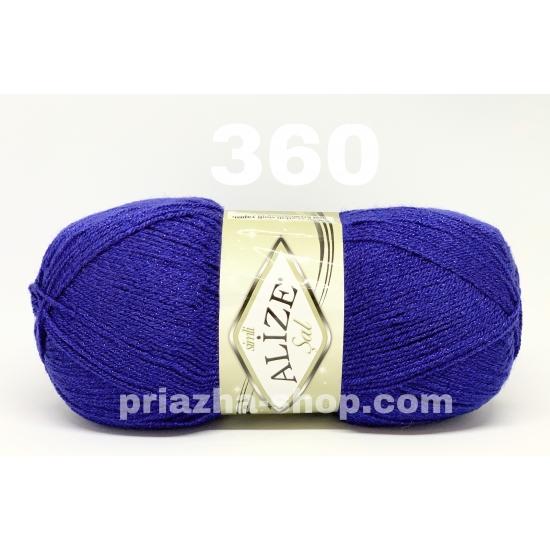"""пряжа alize sal simli 360 ( ализе сал шал симли ) для вязания вечерних нарядов, шалей, шарфиков, кофточек, свитеров, шапочек шикарной цветовой гаммы - купить в украине в интернет-магазине """"пряжа-shop"""" 2817 priazha-shop.com 2"""