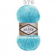 """пряжа yarnart camellia 422 ( ярнарт камелия ) для вязания одежды, декора, отделки с большим выбором цветов - с доставкой по украине в интернет-магазине """"пряжа-shop"""" 2642 priazha-shop.com 39"""