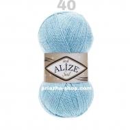 """пряжа alize sal simli 40 ( ализе сал шал симли ) для вязания вечерних нарядов, шалей, шарфиков, кофточек, свитеров, шапочек шикарной цветовой гаммы - купить в украине в интернет-магазине """"пряжа-shop"""" 3486 priazha-shop.com 22"""