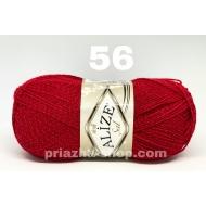 """пряжа alize sal simli 62 ( ализе сал шал симли ) для вязания вечерних нарядов, шалей, шарфиков, кофточек, свитеров, шапочек шикарной цветовой гаммы - купить в украине в интернет-магазине """"пряжа-shop"""" 2833 priazha-shop.com 16"""