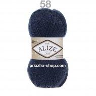 """пряжа yarnart camellia 422 ( ярнарт камелия ) для вязания одежды, декора, отделки с большим выбором цветов - с доставкой по украине в интернет-магазине """"пряжа-shop"""" 2642 priazha-shop.com 21"""