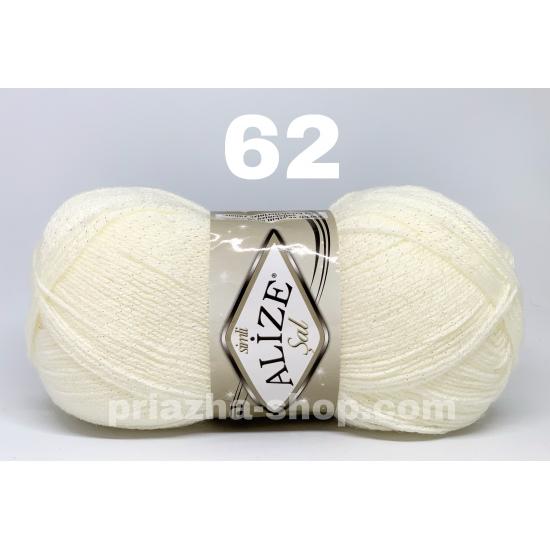 """пряжа alize sal simli 62 ( ализе сал шал симли ) для вязания вечерних нарядов, шалей, шарфиков, кофточек, свитеров, шапочек шикарной цветовой гаммы - купить в украине в интернет-магазине """"пряжа-shop"""" 2833 priazha-shop.com 2"""
