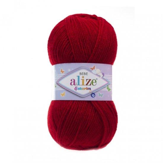 """пряжа alize sekerim bebe 106 ( ализе секерим бебе ) для вязания шапок, накидок, пледов, шарфов, кофт, одежды, игрушек и аксессуаров - купить в украине в интернет-магазине """"пряжа-shop"""" 6195 priazha-shop.com 2"""