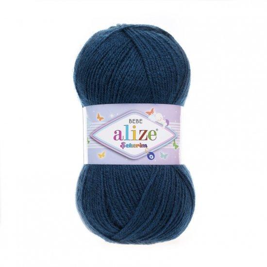 """пряжа alize sekerim bebe 434 ( ализе секерим бебе ) для вязания шапок, накидок, пледов, шарфов, кофт, одежды, игрушек и аксессуаров - купить в украине в интернет-магазине """"пряжа-shop"""" 6231 priazha-shop.com 2"""