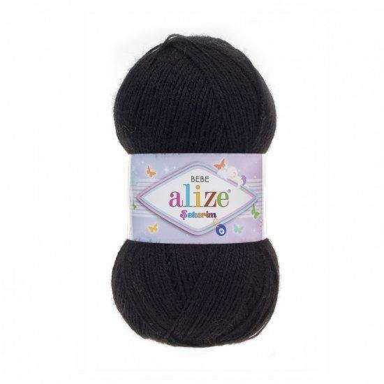 """пряжа alize sekerim bebe 60 ( ализе секерим бебе ) для вязания шапок, накидок, пледов, шарфов, кофт, одежды, игрушек и аксессуаров - купить в украине в интернет-магазине """"пряжа-shop"""" 6192 priazha-shop.com 2"""