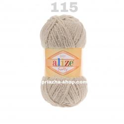 Alize Softy 115