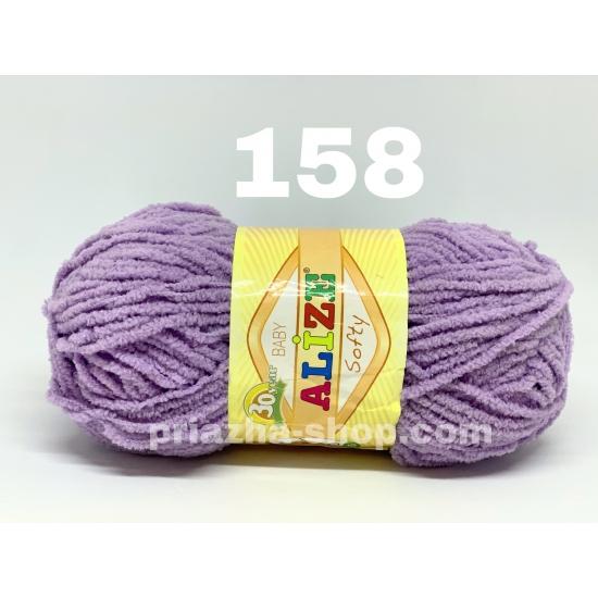 """пряжа alize softy 158 ( ализе софти ) для вязания детских вещей, тёплых пледов, игрушек, декоративных подушек невообразимой цветовой гаммы - купить в украине в интернет-магазине """"пряжа-shop"""" 1005 priazha-shop.com 2"""