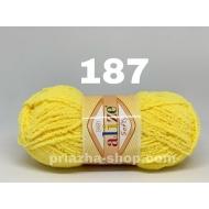 """пряжа alize softy 672 ( ализе софти ) для вязания детских вещей, тёплых пледов, игрушек, декоративных подушек невообразимой цветовой гаммы - купить в украине в интернет-магазине """"пряжа-shop"""" 997 priazha-shop.com 9"""