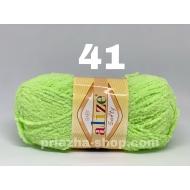"""пряжа alize softy 672 ( ализе софти ) для вязания детских вещей, тёплых пледов, игрушек, декоративных подушек невообразимой цветовой гаммы - купить в украине в интернет-магазине """"пряжа-shop"""" 997 priazha-shop.com 15"""