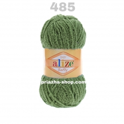 Alize Softy 485