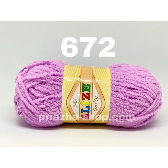 """пряжа alize softy 672 ( ализе софти ) для вязания детских вещей, тёплых пледов, игрушек, декоративных подушек невообразимой цветовой гаммы - купить в украине в интернет-магазине """"пряжа-shop"""" 997 priazha-shop.com 2"""