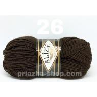 """пряжа alize superlana klasik 213 ( ализе суперлана класик ) для вязания плотных свитеров и жилеток, шапок, тапочек, варежек, шарфов и других осенне-зимних аксессуаров шикарной цветовой гаммы - купить в украине в интернет-магазине """"пряжа-shop"""" 1297 priazha-shop.com 24"""