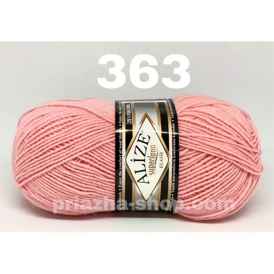 Alize Superlana Klasik 363