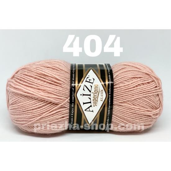 """пряжа alize superlana klasik 404 ( ализе суперлана класик ) для вязания плотных свитеров и жилеток, шапок, тапочек, варежек, шарфов и других осенне-зимних аксессуаров шикарной цветовой гаммы - купить в украине в интернет-магазине """"пряжа-shop"""" 1332 priazha-shop.com 2"""