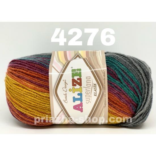 """пряжа alize superlana klasik batik 4276 ( ализе суперлана класик батик ) для вязания свитеров , шапок, тапочек, варежек, шарфов и других осенне-зимних аксессуаров шикарной цветовой гаммы - купить в украине в интернет-магазине """"пряжа-shop"""" 1611 priazha-shop.com 2"""