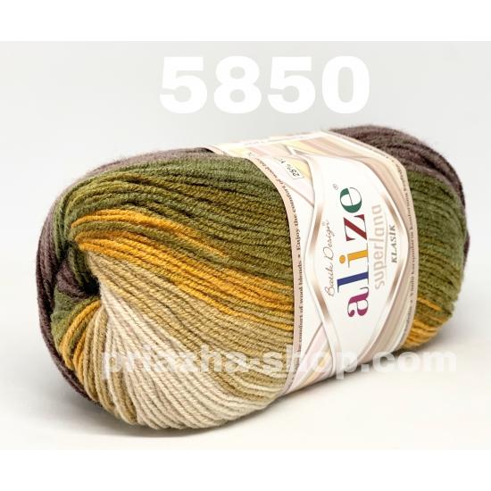 Alize Superlana Klasik Batik 5850