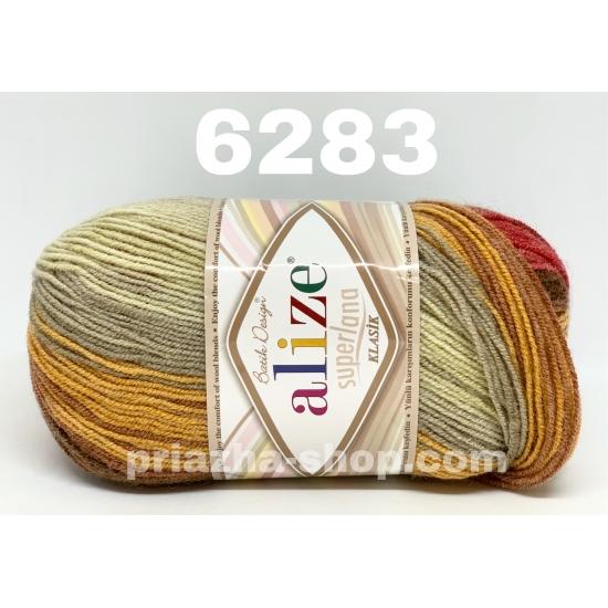 """пряжа alize superlana klasik batik 6283 ( ализе суперлана класик батик ) для вязания свитеров , шапок, тапочек, варежек, шарфов и других осенне-зимних аксессуаров шикарной цветовой гаммы - купить в украине в интернет-магазине """"пряжа-shop"""" 1608 priazha-shop.com 2"""