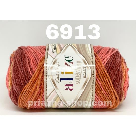 Alize Superlana Klasik Batik 6913