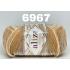 """пряжа alize superlana klasik batik 6964 ( ализе суперлана класик батик ) для вязания свитеров , шапок, тапочек, варежек, шарфов и других осенне-зимних аксессуаров шикарной цветовой гаммы - купить в украине в интернет-магазине """"пряжа-shop"""" 1610 priazha-shop.com 25"""