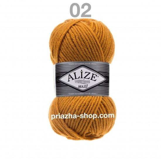 Alize Superlana Maxi 02