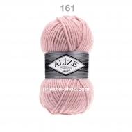 Alize Superlana Maxi 161