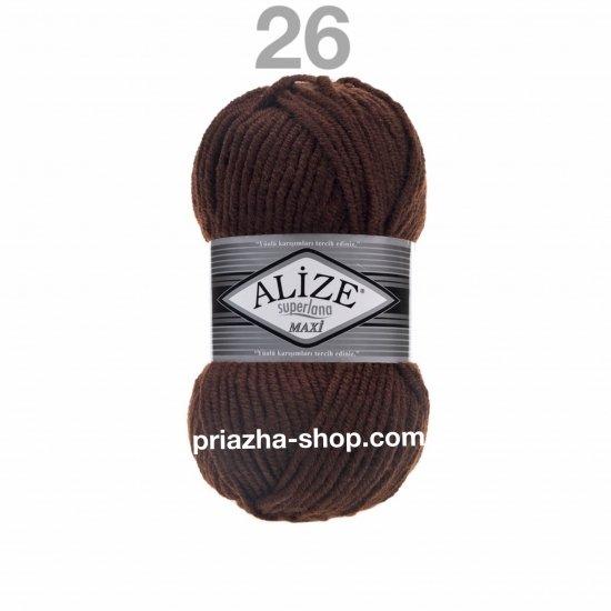 """пряжа alize superlana maxi 26 ( ализе суперлана макси ) для свитеров и жилеток, кардиганов, шапок, шарфов, тапочек, варежек и прочих аксессуаров для осени и зимы - купить в украине в интернет-магазине """"пряжа-shop"""" 4420 priazha-shop.com 2"""