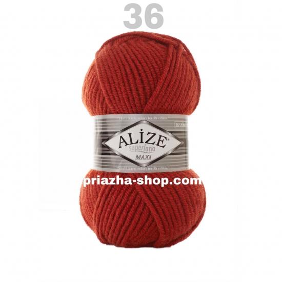 """пряжа alize superlana maxi 36 ( ализе суперлана макси ) для свитеров и жилеток, кардиганов, шапок, шарфов, тапочек, варежек и прочих аксессуаров для осени и зимы - купить в украине в интернет-магазине """"пряжа-shop"""" 3466 priazha-shop.com 2"""