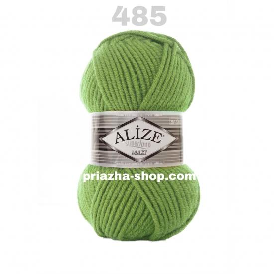 """пряжа alize superlana maxi 485 ( ализе суперлана макси ) для свитеров и жилеток, кардиганов, шапок, шарфов, тапочек, варежек и прочих аксессуаров для осени и зимы - купить в украине в интернет-магазине """"пряжа-shop"""" 3467 priazha-shop.com 2"""