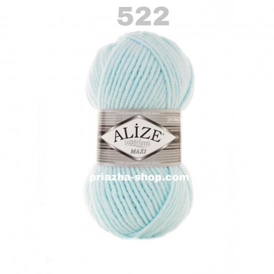 """пряжа alize superlana maxi 522 ( ализе суперлана макси ) для свитеров и жилеток, кардиганов, шапок, шарфов, тапочек, варежек и прочих аксессуаров для осени и зимы - купить в украине в интернет-магазине """"пряжа-shop"""" 3468 priazha-shop.com 2"""