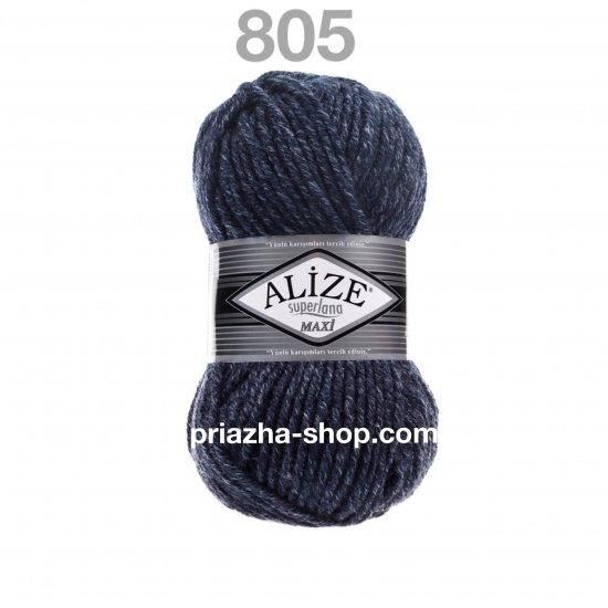 """пряжа alize superlana maxi 805 ( ализе суперлана макси ) для свитеров и жилеток, кардиганов, шапок, шарфов, тапочек, варежек и прочих аксессуаров для осени и зимы - купить в украине в интернет-магазине """"пряжа-shop"""" 4421 priazha-shop.com 2"""
