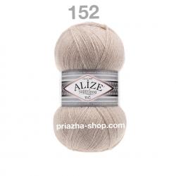 Alize Superlana Tig 152