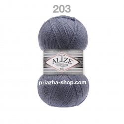 Alize Superlana Tig 203