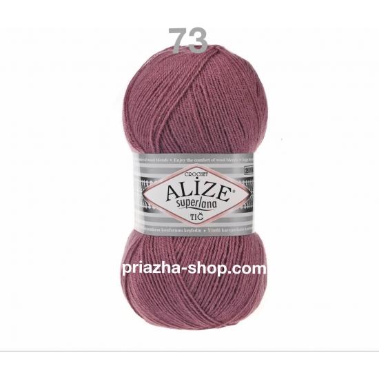 Alize Superlana Tig 73