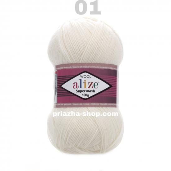 Alize Superwash 01