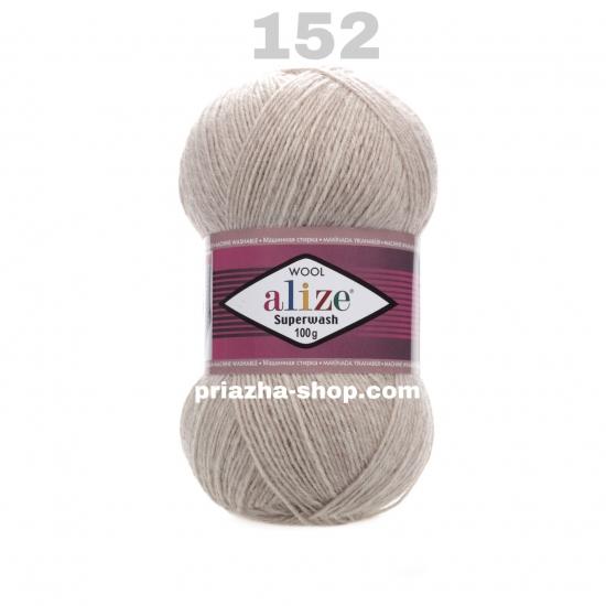 Alize Superwash 152