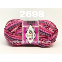 Alize Superwash 2698