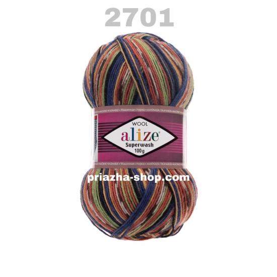 """пряжа alize superwash 2701 ( ализе супервош ) для теплых носков, свитеров, кардиганов - купить в украине в интернет-магазине """"пряжа-shop"""" 3294 priazha-shop.com 2"""