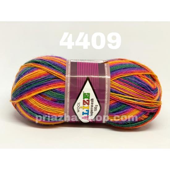 """пряжа alize superwash 4409 ( ализе супервош ) для теплых носков, свитеров, кардиганов - купить в украине в интернет-магазине """"пряжа-shop"""" 980 priazha-shop.com 2"""