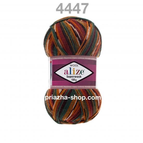 Alize Superwash 4447