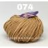 """пряжа bbb full 074 ( ббб фулл ) для вязания шапочек, джемперов, кардиганов, шарфиков, перчаток, различных аксессуаров - купить в украине в интернет-магазине """"пряжа-shop"""" 2439 priazha-shop.com 24"""
