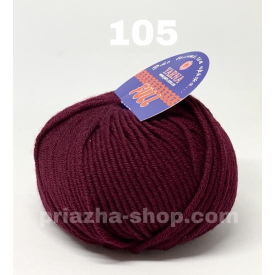 """пряжа bbb full 105 ( ббб фулл ) для вязания шапочек, джемперов, кардиганов, шарфиков, перчаток, различных аксессуаров - купить в украине в интернет-магазине """"пряжа-shop"""" 3418 priazha-shop.com 2"""