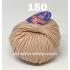 """пряжа bbb full 150 ( ббб фулл ) для вязания шапочек, джемперов, кардиганов, шарфиков, перчаток, различных аксессуаров - купить в украине в интернет-магазине """"пряжа-shop"""" 3307 priazha-shop.com 24"""