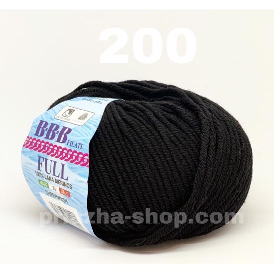 """пряжа bbb full 200 ( ббб фулл ) для вязания шапочек, джемперов, кардиганов, шарфиков, перчаток, различных аксессуаров - купить в украине в интернет-магазине """"пряжа-shop"""" 2455 priazha-shop.com 2"""